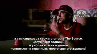Eminem - Nail In The Coffin c русскими субтитрами
