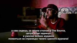 Eminem - Nail In The Coffin c русскими субтитрами