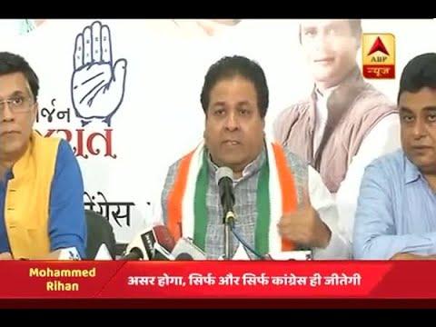 BJP is not talking about developmental issues, retorts Congress