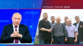 Путин в 17-й раз | ГЛАВНОЕ