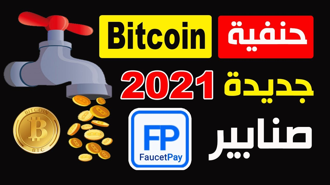 bitcoin betét bovada bitcoin beast regisztráció