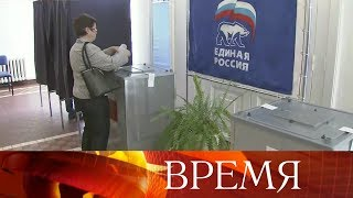 Партия «Единая Россия» провела предварительное голосование.