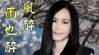 二姐精彩演唱,盡在系列正版DVD !