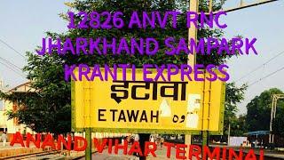 Super skip with GZB WAP4 12826 ANVT RNC sampark kranti express....my first trip of this train