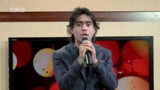 بامداد خوش - نسیم هاشمی - طلوع / Bamdad Khosh - Nasim Hashimi - TOLO TV