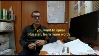 Обучение русскому языку по Skype. (Learn Russian language online)