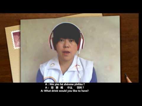 ♡♡♡Standard Chinese Language Learning♡♡♡ (Mandarin) (09.04) 航班系列(十) 喝什么饮料