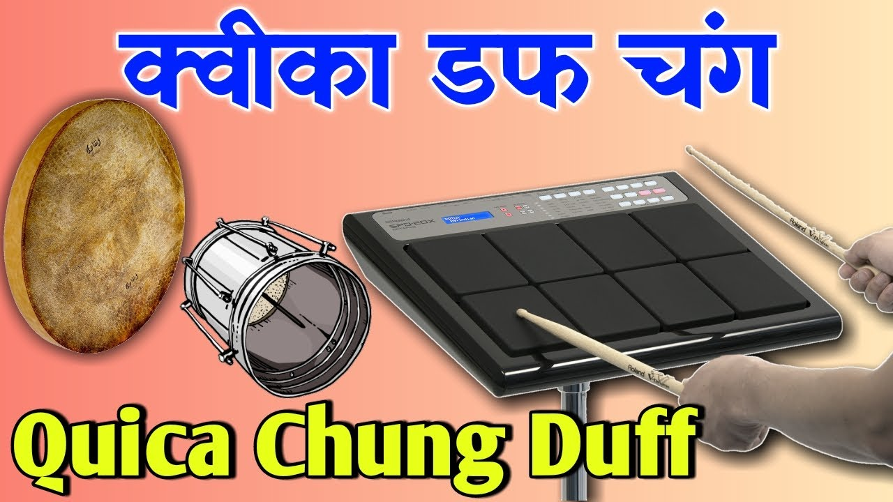 Duff Chung Quica Mix | Octapad SPD 20 & SPD 20X New Patch Editing