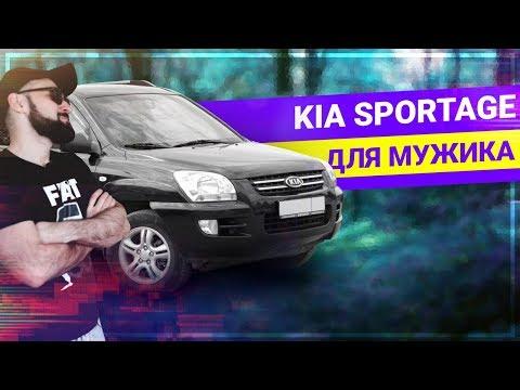 Пять ЛЕТ владения  KIA SPORTAGE отзыв РЕАЛЬНОГО владельца/ РЫБАЛКА в Мурманске