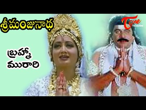 Sri Manjunadha Songs - Brahma Muraari Video Song