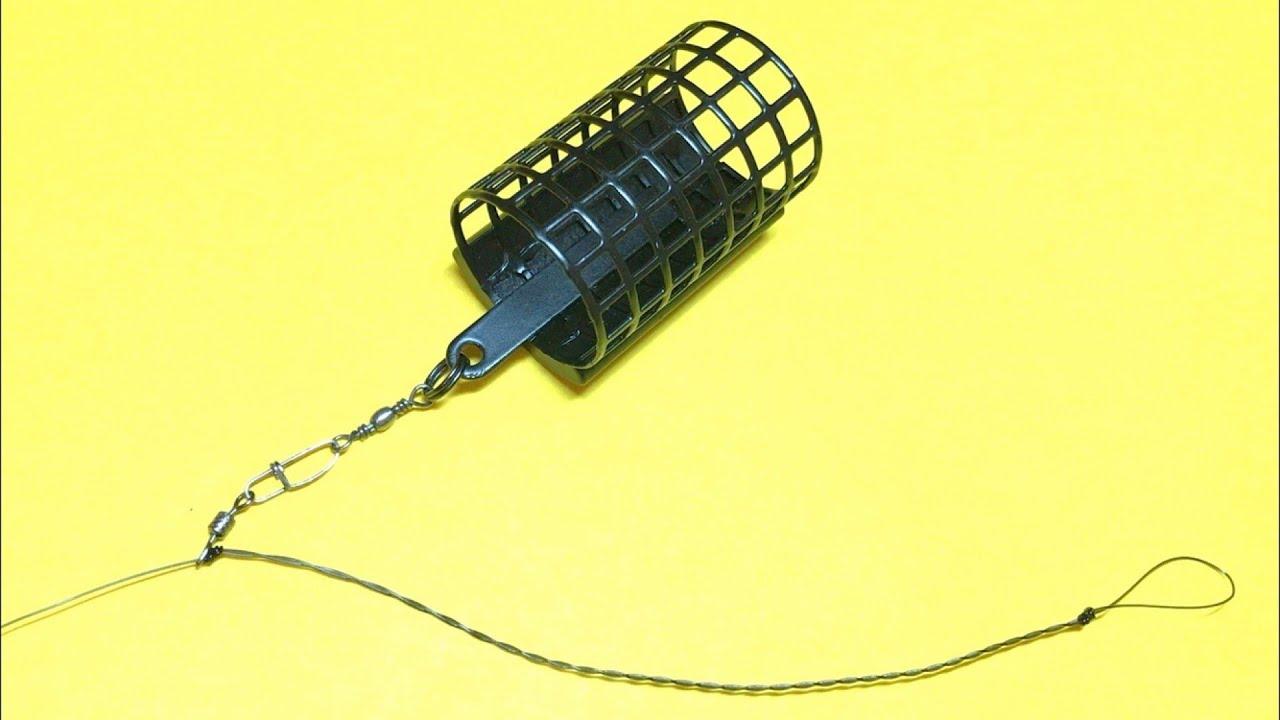 Фидерная оснастка running feeder rig | монтаж фидерной оснастки | фидер для начинающих рыбалка 2020