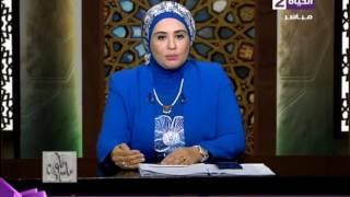 نادية عمارة توضح فضل خدمة الرجل وعنايته بأهل بيته.. فيديو