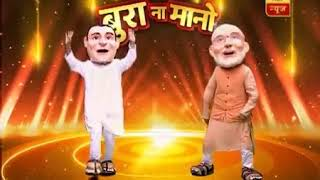 Congress win in2019 song//most funny video//Rahul Gandhi//pm modi