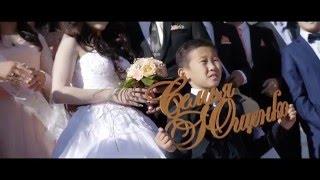 Красивое Свадебное видео Якутск - 18 сентября 2015 г. Альфред и Алина