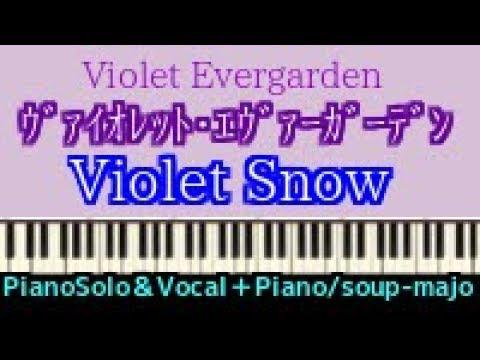 Violet Evergarden / Violet Snow(PV第4弾ver.) / 結城アイラ / Piano Solo & Vocal+Piano
