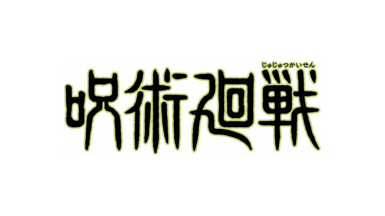 廻廻奇譚 -cover- つきみぐー、(tsukimi)
