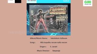 02-nila-kayuthu-neram-nalla-neram---sakalakala-vallavan