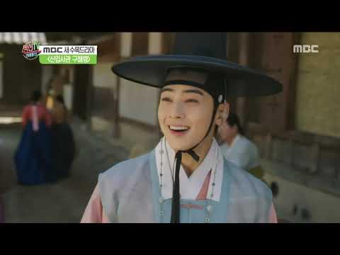 [HOT] Meet Historical Actors, 섹션 TV 20190725
