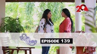Neela Pabalu | Episode 139 | 21st November 2018 | Sirasa TV Thumbnail