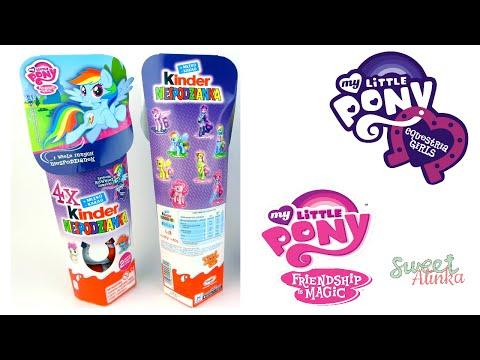 Kinder Niespodzianka My Little Pony Equestria Girls Surprise for girls Сюрприз для девочек
