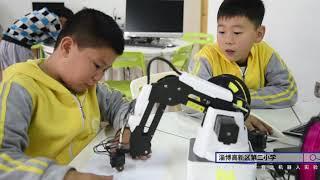 Shandong Zibo High-tech Zone Second Primary School #creative_lab