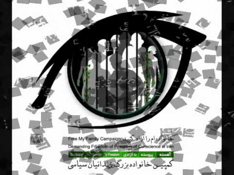 Free My Family Campaign, Demanding Freedom of Prisoners of Conscience in Iran