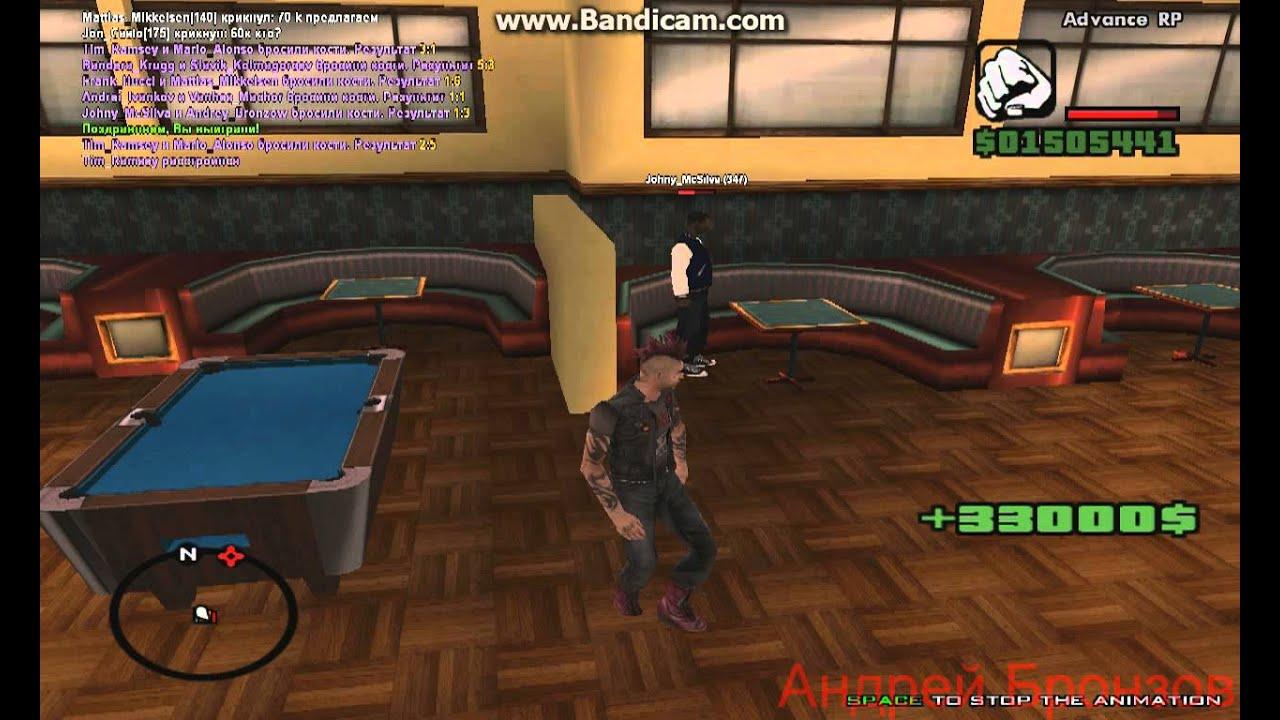 официальный сайт как играть в казино на адванс рп