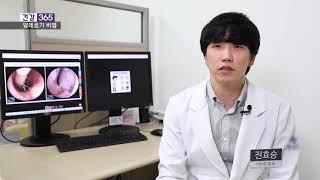 [KNN TV 건강365] 좋은삼선병원, 이비인후과 진…