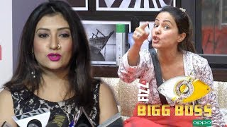 Juhi Parmar's Reaction On Hina Khan | Bigg Boss 11 Controversy