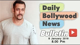 Latest Hindi Entertainment News From Bollywood | Salman Khan | 08 January 2019 | 8:00 PM