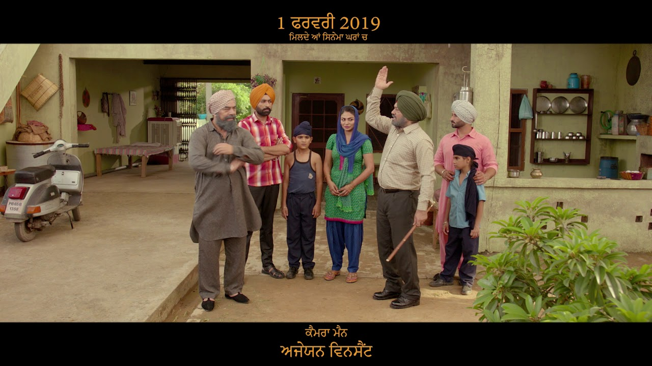 Chandigarh (Dialogue Promo Video) Uda Aida Releasing 1st Feb 2019
