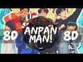8D  BTS 방탄소년단 - ANPANMAN USE HEADPHONES 🎧 | BTS | BASS BOOSTED