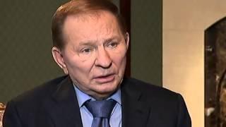 Леонид Кучма: Захарченко чуть не сорвал переговоры в Минске