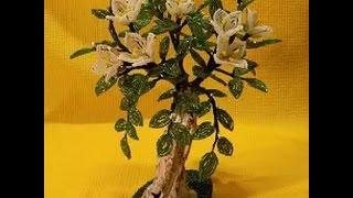 "дерево из бисера ""Невеста"""