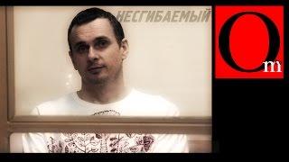 Почему Путин боится украинского режиссера?