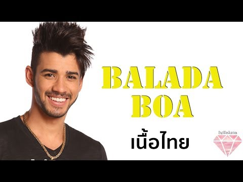 เนื้อไทย Gusttavo Lima  Balada Boa Thai Bellaluna