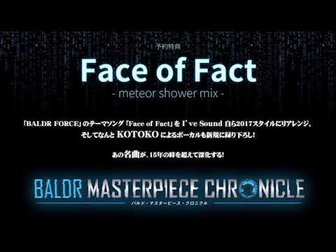 Face of fact meteor shower mix唄:KOTOKO