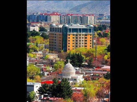 afghanistan kabul city center 2017
