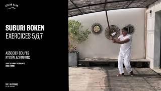 Série d'exercices suburis Ken 5 6 7
