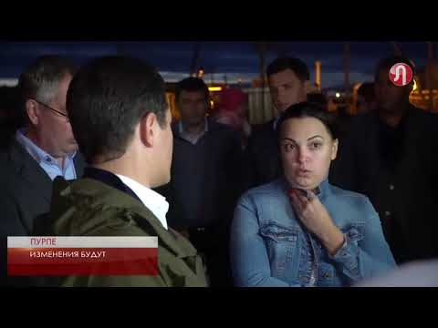 В Пурпе губернатор Ямала приехал вечером