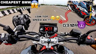 CHEAPEST BMW BIKE YOU CAN BUY …