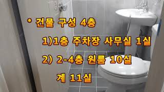 광주북구 용봉동 전대근교 신축 원룸 매매 (010-36…