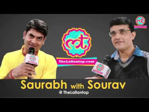 Saurav Ganguly about