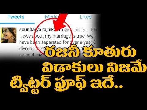 Soundarya Rajnikanth Officially Confirmed About DIVORCE With Ashwin Ramkumar   #TopTeluguTV