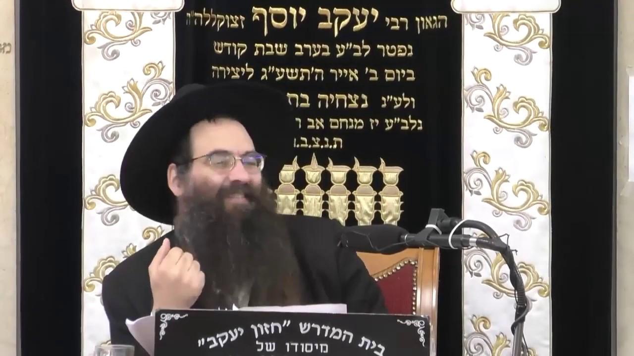הרב עובדיה יוסף -  פרשת וארא התש''פ