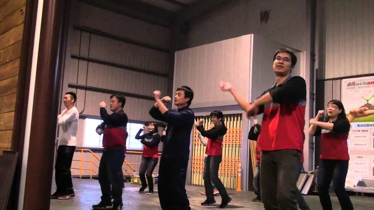明昌之歌舞蹈 - YouTube