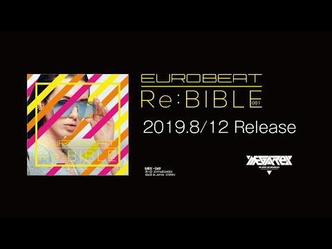 MRX-049 EUROBEAT ReBIBLE 01