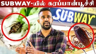 Cockroach in SUBWAY Sandwich – Sathya Reveals the TRUE incident