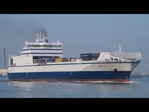 BORE SEA - ro-ro cargo ship - gravesend,river thames 26/11/16