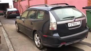 Моя машина: Saab 9-3
